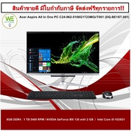 "Acer Aspire All In One PC C24-962-5108G1T23MGi/T001 (DQ.BE1ST.001) i5-1035G1/8GB/1TB HDD+512GB SSD/GeForce MX130 2GB/23.8""FHD/Win10 Home"