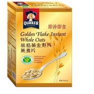 桂格 黃金麩片燕麥片