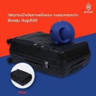 """กระเป๋าเดินทางใบเล็ก กระเป๋าเดินทางล้อลาก กระเป๋าเดินทาง Discov กระเป๋าเดินทางล้อลากน้ำหนักเบา ขนาด 20"""" 24"""" 28"""" แข็งแรง"""
