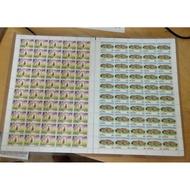 30sen RM1 Memorial Tunku Abdul Rahman Bapa Merdeka  - Malaysia 1994 Sheetlet 50v Stamp MNH pair NEW Unused