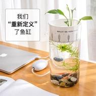 魚缸 桌面生態小魚缸小型迷你水族箱免換水魚缸懶人辦公室景觀魚缸自潔   居家生活節