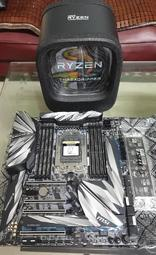 AMD Ryzen Threadripper 1950X + MSI X399 CREATION 附檔板