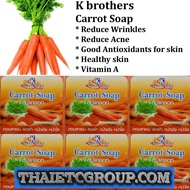 CARROT SOAP K.BROTHERS