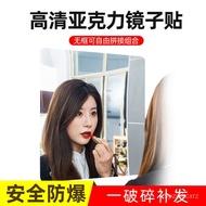 Stock / home life / Wall Stickers / custom wallpaperInternet Celebrity Same Style Soft Mirror Full-Length Mirror Cosmeti