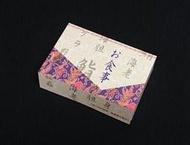紙便當盒【 日式紙餐盒 】1000組 紙盒 麵盒 免洗碗 外帶盒 白紙盒 免洗餐盒 免洗餐具 貿MK250