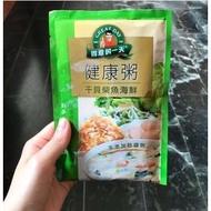 干貝柴魚海鮮粥