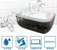 派樂 輕巧防噴紙巾架(2入) 防水衛生紙盒 紙巾盒 多功能防水面紙架 浴室手機架 無痕免鑽孔
