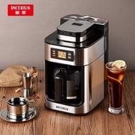 Full เครื่องทำกาแฟอัตโนมัติในครัวเรือนสไตล์อเมริกันหยด Espresso สำหรับที่บดเมล็ดเครื่องชงกาแฟเครื่องชงกาแฟแบบพกพา