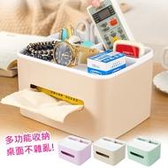 面紙盒 創意多功能收納面紙盒 手機架 面紙盒 抽取式 面紙 衛生紙盒 桌面 桌上 收納 置物盒