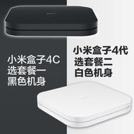 【免運】小米盒子4增強版4c越獄破解海外版網絡機頂盒電視WIFI無線版家用