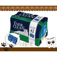 【天使貓小棧】 Ever Clean 藍鑽 貓砂 42LB (42磅) #單筆訂單限購1包