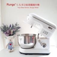 Rungo  5.5L多功能抬頭式揉麵攪拌機打蛋器廚師機-白色,手套膜麵團 110V/ 一年台灣到府收送保固