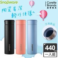 Corning Snapware Ceramic Stainless Vacuum Thermos Cup - 440ml - Three Color