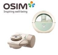 OSIM uMist Dream + OSIM uPure 2