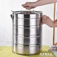 聖誕節鉅惠 便當盒 不銹鋼雙層保溫飯盒桶2/3/4/5多層便當飯菜餐盒超大容量食格提鍋【果果新品】  居家生活節