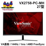ViewSonic優派 VX2758-PC-MH 27型 144Hz VA曲面電競螢幕