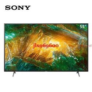 【電視賣場】Sony索尼 KD55X8000H 55英寸 4K HDR 安卓智能液晶電視 甄和家居舖