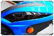 彩貼藝匠 X SENSE XSENSE 125 前方向燈(一對) 幻彩膜 燈膜 燈殼 車殼 防刮 遮傷 保護 車膜