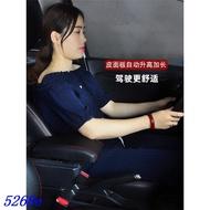 免運適用於福斯 VW UP / 斯柯達 Skoda Citigo 中央扶手箱 儲物箱USB充電款插入式扶手盒 汽車收納盒