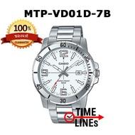 CASIO ของแท้ 100 % นาฬิกาข้อมือผู้ชาย สายสแตนเลส MTP-VD01D-7B พร้อมกล่องและรับประกัน 1 ปี MTPVD01D MTPVD01