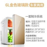 20L迷你小冰箱小型家用宿舍車家兩用車載雙門式製冷暖器  【交換禮物】