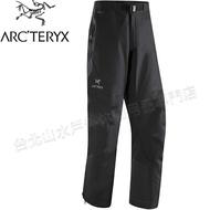 Arcteryx 始祖鳥 雨褲 Beta AR 登山雨衣/風雨衣 專業款 16886 男 Gore Tex Pro 黑色 /台北山水