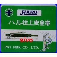 HARU HC-227 護腰型(雙D環)桿上安全帶 符合CNS7534標準 桿上作業安全帶 桿塔上高空作業
