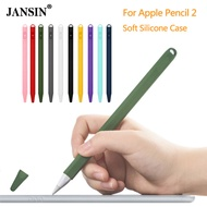 Pure Color Soft Silicone Case Nib Cover Sleeve Wrap Tip ปกป้องผิว For Apple Pencil 2