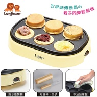 獅子心紅豆餅機/車輪餅LCM-125
