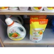 橘子工坊 Tide Ariel Frosch 全系列 天然濃縮 洗衣精 洗碗精 洗手乳 衣領精 冷洗精 洗衣皂 德國製小綠蛙 嬰兒清潔系列