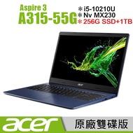 acer 宏碁 Aspire 3 A315 55G 52KU 藍【15.6吋/i5/SSD/Buy3c奇展】蝦皮官方嚴選