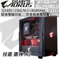 【限時促銷】技嘉 神鷹 電競-技嘉 鷹神 A3 主機 intel Pentium G5400/AMD RX560 4G/技嘉 H310M A 2.0/威剛 DDR4-2666 8G/威剛 XPG SX6000 Lite 256G/技嘉 GP-PB500 500W