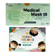 現貨 宏瑋 醫療口罩 盒裝 50入 台灣製造 雙鋼印 花色口罩 成人口罩 醫用口罩 黑色口罩 兒童口罩