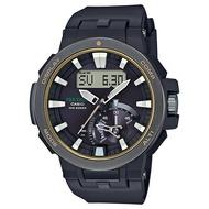 CASIO 卡西歐 PRO TREK 太陽能 電波 登山錶 防水 男錶 PRW-7000-1BDR