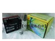【中部電池-台中】機車電瓶湯淺YUASA YTX4L-BS(GTX4L-BS) 4號 代安裝 山葉光陽三陽台鈴