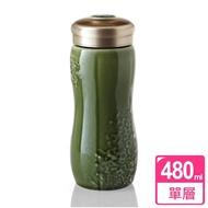 【乾唐軒活瓷】梅花單層陶瓷隨身杯 480ml(綠)