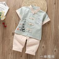 男童復古風2夏裝套裝漢服新款唐裝1-3歲半5棉麻套裝6中國風潮 一米陽光