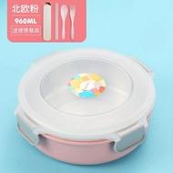 免運 304不銹鋼碗泡面碗日式可愛隔熱防燙帶蓋家用大號宿舍碗學生成人