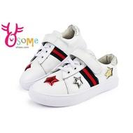 女童休閒鞋  真皮 翻玩GUCCI  星星 休閒鞋 韓版J7517 白 OSOME奧森鞋業