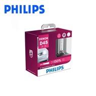 PHILIPS HID 4800K 氙氣車燈 +150% 兩入(D1SD2S/D2R/D3S/D4S-搭贈無線滑鼠