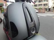 『六扇門』SFD MANY 領帶 碳纖維 包覆 正卡夢 原廠件包覆 面板 K燈 前領帶 前殼 前蓋 前殼