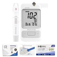 瑞特血糖監測系統 血糖機組GM700S  (主機+採血筆+50試紙+50採血針+加棉片) 二級