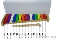 兒童手敲琴 手敲木琴調音奧爾夫小木琴 兒童打擊樂器15音手敲木琴  晶彩生活
