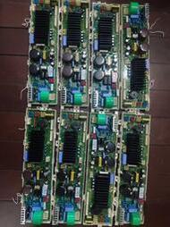LG洗衣機 電路板 電腦板 維修 交換 服務多年 13 14 15 16 KG 均可維修