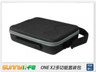 【銀行刷卡金+樂天點數回饋】Sunnylife ONE X2 多功能套装包 配件 收納包(OneX2,公司貨)INSTA360