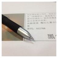 火烤 消失筆 可用 打火機 加熱 自動 消失 吹風機 字跡 消失 文件 簽署 偽造 文書