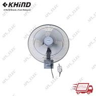 "KHIND WF1811 Industrial Wall Fan 18"" / KIPAS DINDING"