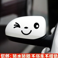 Car stickers Reflector car stickers Reversing mirror stickers Rearview mirror stickers Playful smiley face mirror stickers Lahua