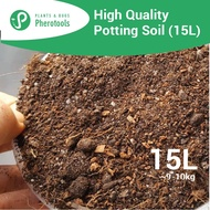 15L High Quality Potting Soil / Potting Mix / Gardening Soil / Tanah