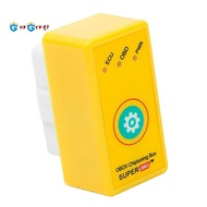 Super Car Box Plug and Drive SuperOBD2 Power / More Torque As Nitro OBD2 NitroOBD2 Chip Tuning Suitable for gasoline vehicles